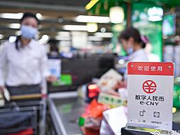 央行:数字国民币增添6个试点测试地域