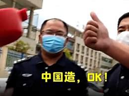 BBC义乌街头采访遭三连呛