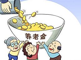 2021年养老金下跌4.5%