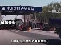 司机被罚服毒自杀儿子发声