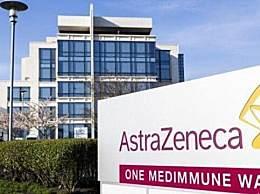 丹麦永远停用阿斯利康疫苗