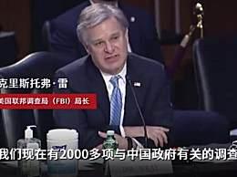 FBI每10小时启动一项对中国的新查询拜访