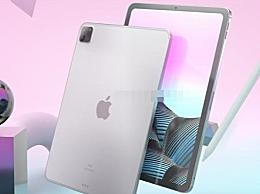 苹果将于4月20日举行产品发布会