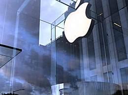 1777亿!苹果或面临天价罚单