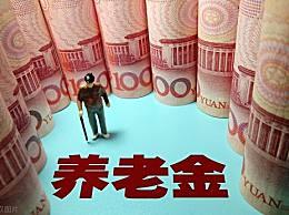 2021年养老金什么时候补发涨的金额?