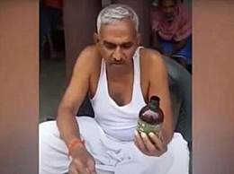 印度议员示范喝牛尿预防新冠