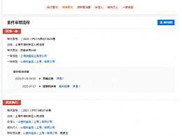崔永元公司被限制消费