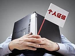 网贷平台倒闭欠款还需要还吗