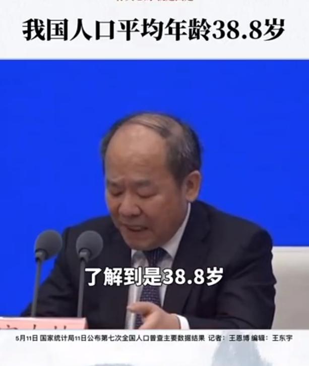 中国劳动力人口_中国劳动力人口明显下降,人口大省河南,竟成劳动力最紧缺的