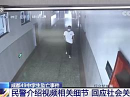 网传警察拖行死者家属系不实消息
