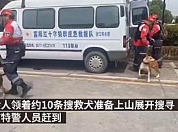 大量特警加入搜寻杭州外逃金钱豹