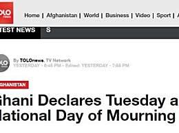 阿富汗首都爆炸数百人死伤