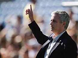 穆里尼奥下赛季执教罗马