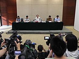 杭州3豹外逃瞒报超半个月 三只金钱豹在动物园搞卫生时逃脱