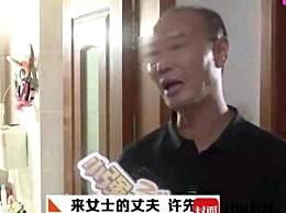 杭州男子杀妻分尸案将开庭
