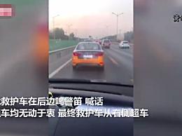 北京一出租车阻挡救护车被行拘