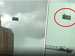 暴雨中吊篮撞击高楼2人死亡 项目负责人已被控制