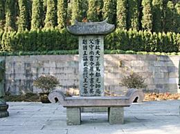 吴越国国王钱�H墓被盗