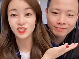 网红夫妇直播时官宣离婚
