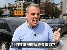 BBC记者在中国街采被三连怼