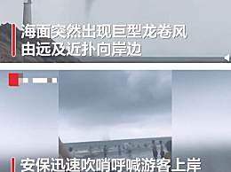 广东阳江海面现巨型龙卷风