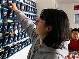 中小学用电子产品开展教学不超30%