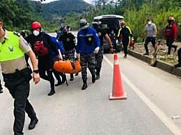 厄瓜多尔失踪女翻译遗体找到