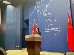 新华社驻美记者已被迫回国