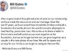 比尔・盖茨离婚 财产怎么分