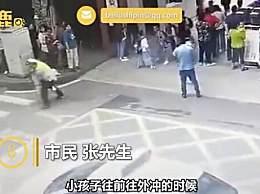 小学生冲向马路被撞前1秒被交警拎回