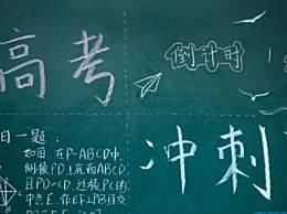 全国新高考Ⅰ卷Ⅱ卷语文作文题目汇总