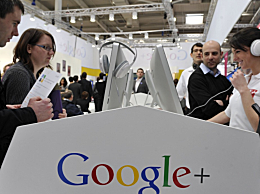 谷歌被法国罚款2.2亿欧元