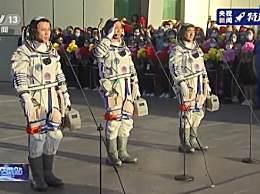 神舟十二号3名航天员领命出征