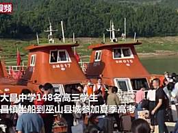重庆一中学考生坐船赶考