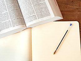 专家评高考语文试题:难度合理