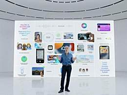 苹果iOS15发布新增了哪些功能