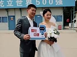 最有排面的求婚小伙要结婚了