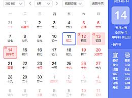 端午假期广州市将减少公交班次