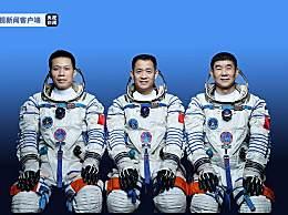 神舟十二号3名航天员名单确定