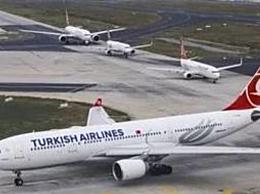 驻法使馆发布航班取消提醒