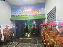 黑龙江煤矿事故失联8人全幸存