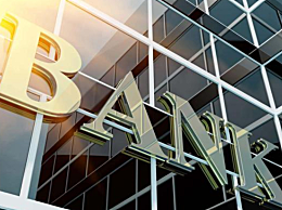 三大银行宣布支持鸿蒙系统