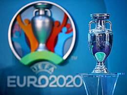 欧洲杯赛程2021赛程表完整