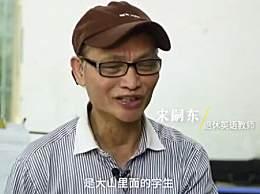 70岁教师放弃高薪返聘去大山支教