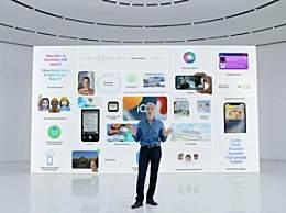 苹果正式发布iOS 15