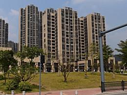 小区业主将4万的房子卖2.8万