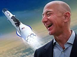 贝佐斯将于7月20日飞往太空