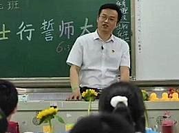 班主任送12名660分以上学生7日游 别人家的老师就是这么豪横