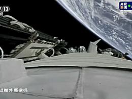 神舟十二号与地球同框画面