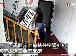 男子用身体挡住滚落重物救下搬运工